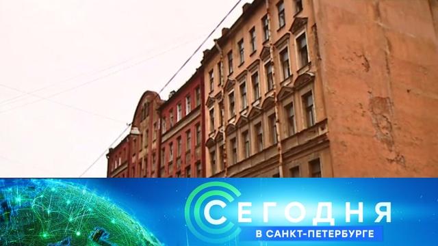 4 апреля 2019 года 16:15.4 апреля 2019 года 16:15.НТВ.Ru: новости, видео, программы телеканала НТВ