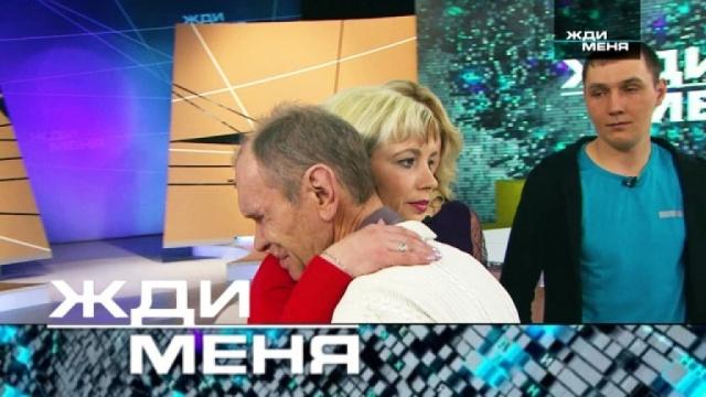 Выпуск от 29 марта 2019 года.Выпуск от 29 марта 2019 года.НТВ.Ru: новости, видео, программы телеканала НТВ
