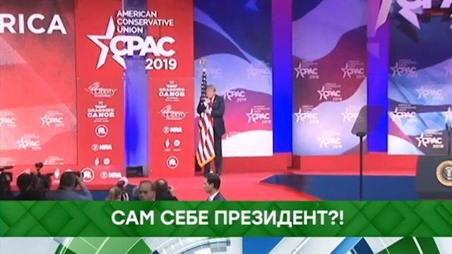 Выпуск от 5апреля 2019года.Сам себе президент?!НТВ.Ru: новости, видео, программы телеканала НТВ