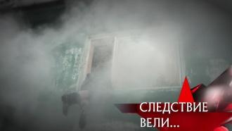 «Убийца из Ленгаза».«Убийца из Ленгаза».НТВ.Ru: новости, видео, программы телеканала НТВ
