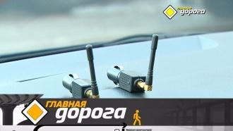 Тест «глушилки камер» ипроблемы при покупке японского седана