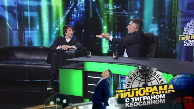 6апреля 2019 года.6апреля 2019 года.НТВ.Ru: новости, видео, программы телеканала НТВ