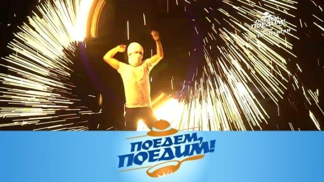 Выпуск от 6 апреля 2019 года.Самуи — Панган: огненное шоу, слоны-пенсионеры и сбор кокосов.НТВ.Ru: новости, видео, программы телеканала НТВ