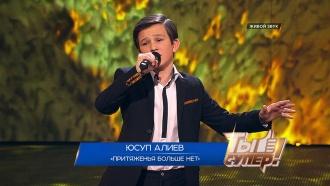 «Притяженья больше нет»— Юсуп Алиев, 15лет, г.Грозный