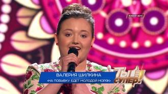 «На побывку едет молодой моряк»— Валерия Шилкина, 16лет, Рязанская область