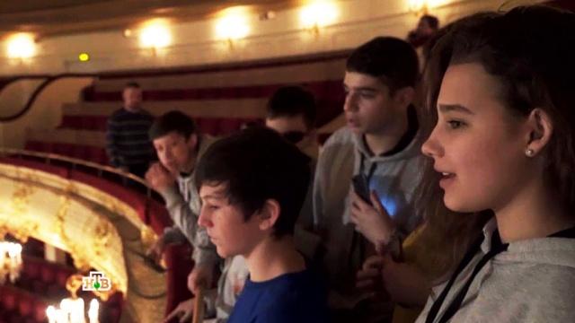 Репетиция оперы: участники шоу «Ты супер!» побывали взакулисье Большого театра.НТВ.Ru: новости, видео, программы телеканала НТВ