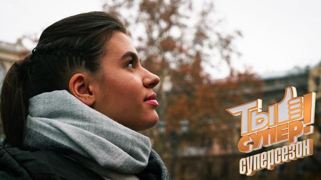 Одесситка Соня после первого сезона «Ты супер!» пережила страшную потерю, но не бросила петь.НТВ.Ru: новости, видео, программы телеканала НТВ