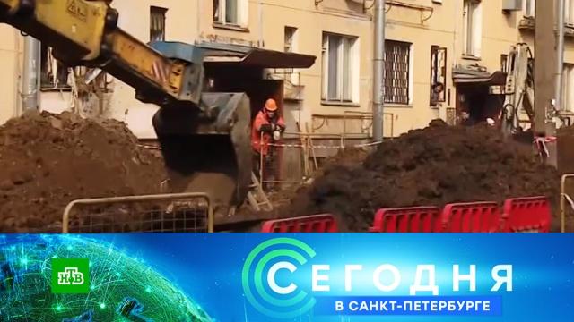 8 апреля 2019 года. 16:15.8 апреля 2019 года. 16:15.НТВ.Ru: новости, видео, программы телеканала НТВ