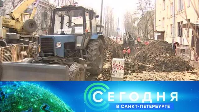 8 апреля 2019 года. 19:20.8 апреля 2019 года. 19:20.НТВ.Ru: новости, видео, программы телеканала НТВ