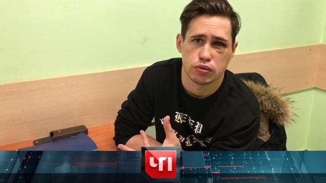 8 апреля 2019 года.8 апреля 2019 года.НТВ.Ru: новости, видео, программы телеканала НТВ