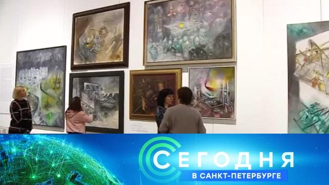 9 апреля 2019 года. 19:20.9 апреля 2019 года. 19:20.НТВ.Ru: новости, видео, программы телеканала НТВ