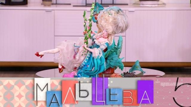 Выпуск от 10 апреля 2019 года.Куклы с историей, хаш из говяжьего рубца и технологии против старения.НТВ.Ru: новости, видео, программы телеканала НТВ