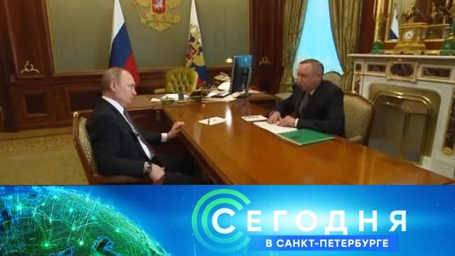 10 апреля 2019 года. 16:15.10 апреля 2019 года. 16:15.НТВ.Ru: новости, видео, программы телеканала НТВ
