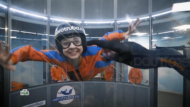 Суперсила икрутой костюм: звезды «Ты супер!» летали как птицы.НТВ.Ru: новости, видео, программы телеканала НТВ