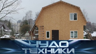 Реальные характеристики каркасных имодульных домов, атакже— сравнение электрогрилей. «Чудо техники»— ввоскресенье в11:00.гаджеты, магазины, расследование, строительство.НТВ.Ru: новости, видео, программы телеканала НТВ