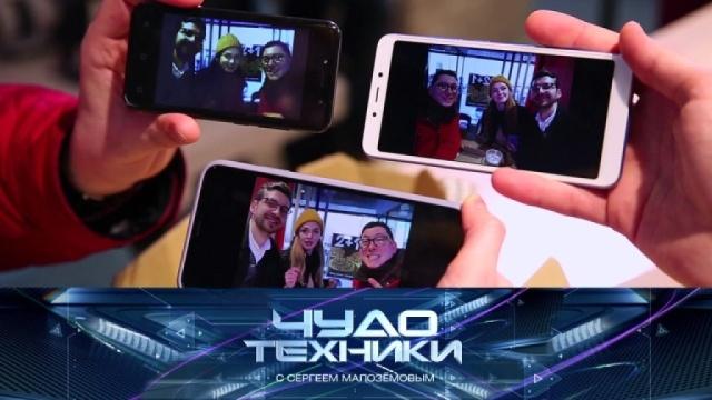 Выпуск от 7 апреля 2019 года.Стоит ли переплачивать за смартфон ичем могут заразить питомцы.НТВ.Ru: новости, видео, программы телеканала НТВ