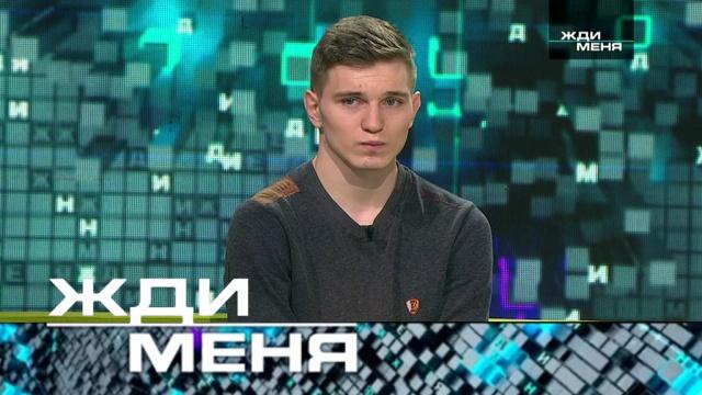 Выпуск от 12 апреля 2019 года.Выпуск от 12 апреля 2019 года.НТВ.Ru: новости, видео, программы телеканала НТВ