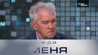 30лет он ищет своего брата-близнеца. Произойдетли долгожданная встреча? «Жди меня»— впятницу на НТВ.НТВ.Ru: новости, видео, программы телеканала НТВ