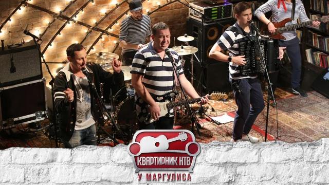 «Леприконсы».«Леприконсы».НТВ.Ru: новости, видео, программы телеканала НТВ