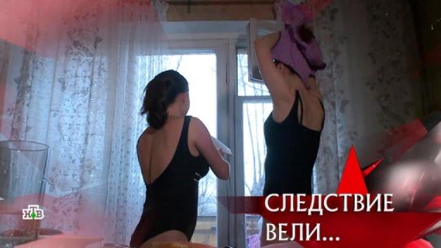 Выпуск от 7 апреля 2019 года.«Мышеловка».НТВ.Ru: новости, видео, программы телеканала НТВ