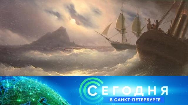 11 апреля 2019 года. 19:20.11 апреля 2019 года. 19:20.НТВ.Ru: новости, видео, программы телеканала НТВ