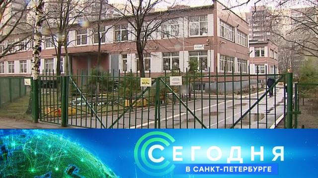 12 апреля 2019 года. 16:15.12 апреля 2019 года. 16:15.НТВ.Ru: новости, видео, программы телеканала НТВ