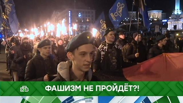 Выпуск от 12апреля 2019 года.Фашизм не пройдет?!НТВ.Ru: новости, видео, программы телеканала НТВ