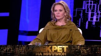 Страшная тайна Алёны Яковлевой: какая трагедия изменила ее навсегда? «Секрет на миллион»— всубботу на НТВ