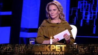 Алёна Яковлева— откровенно освоем первом браке. «Секрет на миллион»— всубботу в17:00