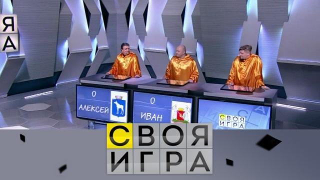 Выпуск от 13 апреля 2019 года.Выпуск от 13 апреля 2019 года.НТВ.Ru: новости, видео, программы телеканала НТВ