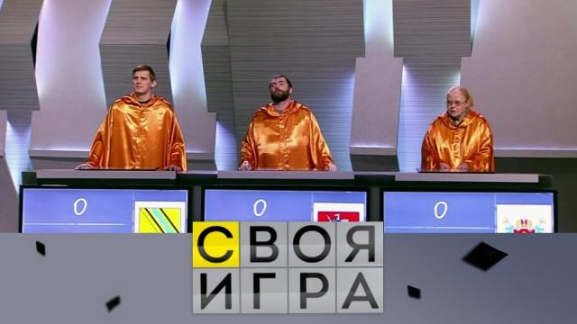 Выпуск от 14 апреля 2019 года.Выпуск от 14 апреля 2019 года.НТВ.Ru: новости, видео, программы телеканала НТВ