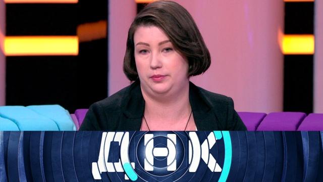 Дети-маугли из Мытищ: почему мать рожала дома искрывала от всех четверых детей? «ДНК»— впонедельник на НТВ.НТВ.Ru: новости, видео, программы телеканала НТВ