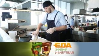 Что прячут на кухнях общепита икак делают какао-порошок? «Еда живая имёртвая»— всубботу в11:00.еда, продукты, рестораны и кафе.НТВ.Ru: новости, видео, программы телеканала НТВ