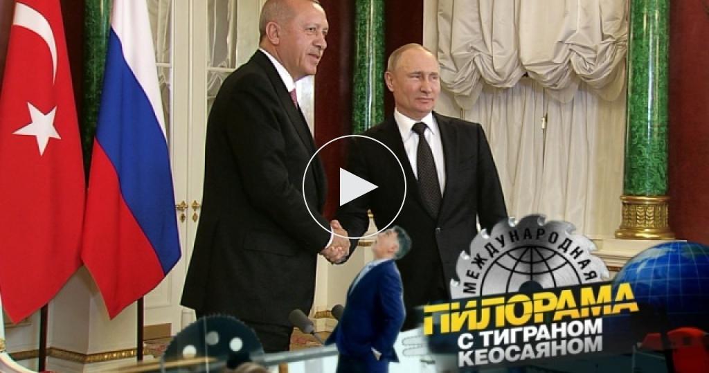 Турецкие переговоры иарктическая лихорадка: как Путин отстаивает интересы России