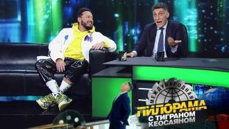 13 апреля 2019 года.13 апреля 2019 года.НТВ.Ru: новости, видео, программы телеканала НТВ