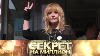 Тайны Аллы Пугачёвой