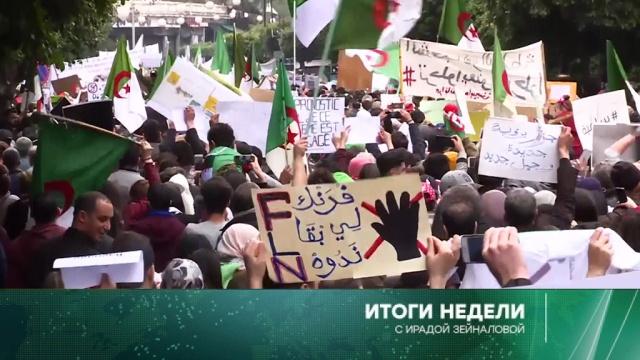 14апреля 2019года.14апреля 2019года.НТВ.Ru: новости, видео, программы телеканала НТВ