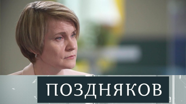 Елена Шмелёва.Елена Шмелёва.НТВ.Ru: новости, видео, программы телеканала НТВ
