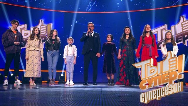 Выбор жюри «Ты супер!»: стали известны имена еще пятерых полуфиналистов.НТВ.Ru: новости, видео, программы телеканала НТВ