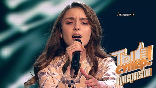 Магический голос! Невероятное выступление Саши из Краснодарского края потрясло всех членов жюри.НТВ.Ru: новости, видео, программы телеканала НТВ