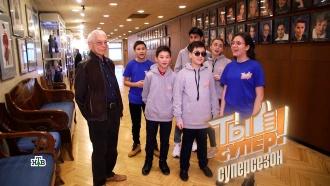 Вокалисты «Ты супер!» увидели героев Театра кукол ипообщались слегендарным композитором