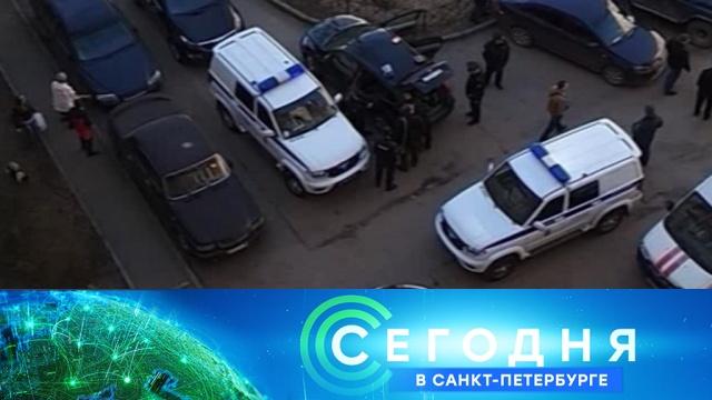 15 апреля 2019 года. 16:15.15 апреля 2019 года. 16:15.НТВ.Ru: новости, видео, программы телеканала НТВ