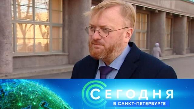 15 апреля 2019 года. 19:20.15 апреля 2019 года. 19:20.НТВ.Ru: новости, видео, программы телеканала НТВ