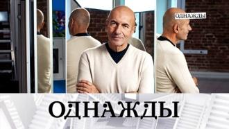 Классика Игоря Крутого иважные даты вжизни Иосифа Пригожина