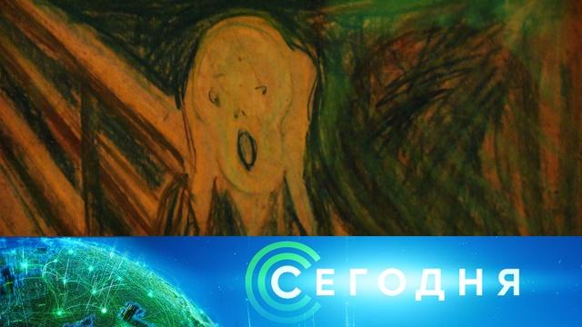 16 апреля 2019 года. 13:00.16 апреля 2019 года. 13:00.НТВ.Ru: новости, видео, программы телеканала НТВ