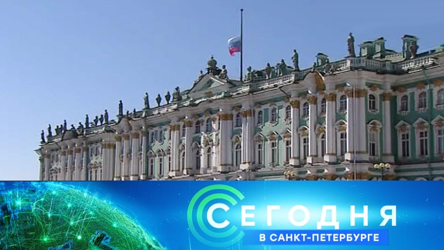 16 апреля 2019 года. 16:15.16 апреля 2019 года. 16:15.НТВ.Ru: новости, видео, программы телеканала НТВ