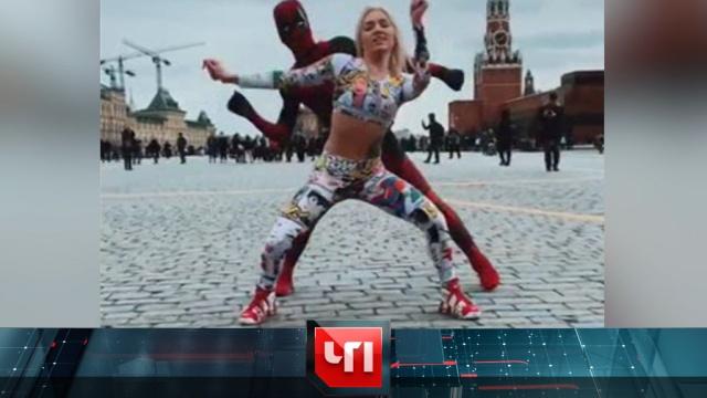 16 апреля 2019 года.16 апреля 2019 года.НТВ.Ru: новости, видео, программы телеканала НТВ