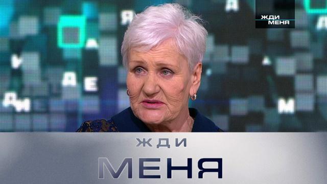 В12лет ее разлучили сбратьями исестрами. Встретятсяли родные вновь? «Жди меня»— впятницу на НТВ.НТВ.Ru: новости, видео, программы телеканала НТВ