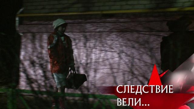 Тюменского маньяка ловил весь город, апомогла поймать обычная школьница. «Следствие вели…»— ввоскресенье в16:20.НТВ.Ru: новости, видео, программы телеканала НТВ