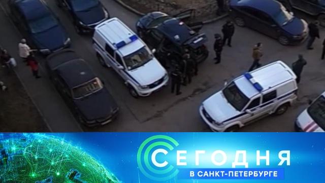 16 апреля 2019 года. 19:20.16 апреля 2019 года. 19:20.НТВ.Ru: новости, видео, программы телеканала НТВ